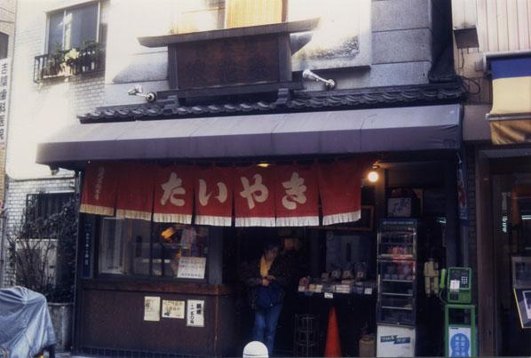 Taiyaki02