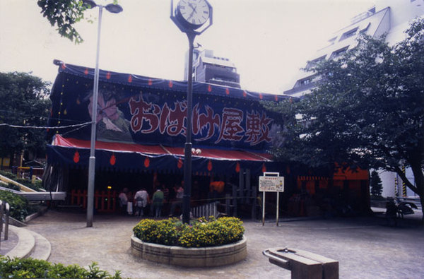 Taiyaki03